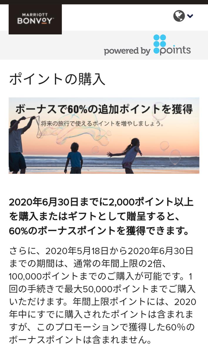 f:id:tak_tetsu:20200530173928p:plain
