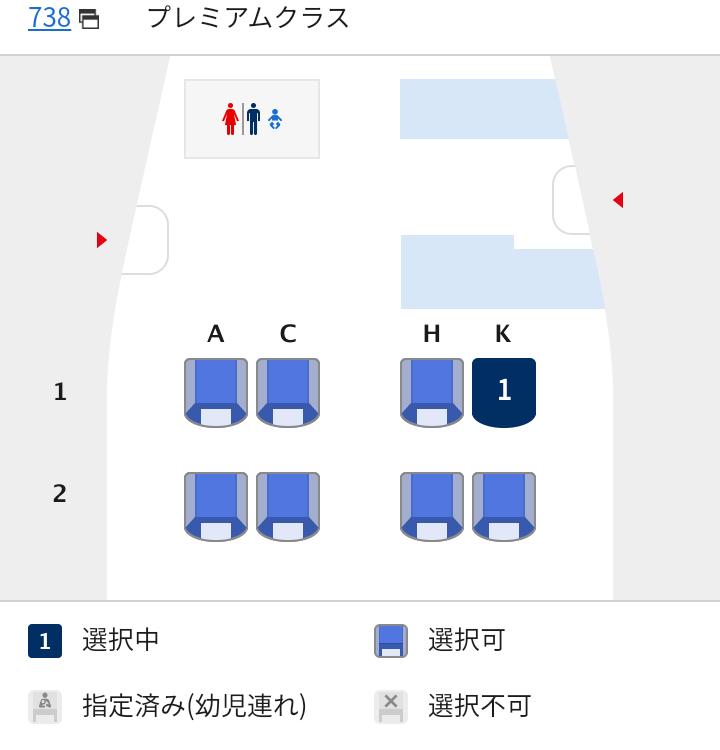 f:id:tak_tetsu:20200603153919p:plain