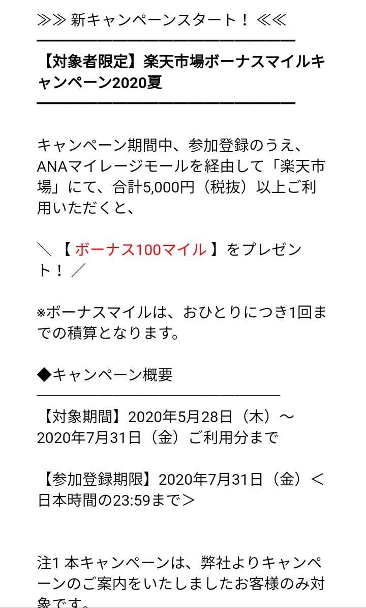 f:id:tak_tetsu:20200603154743p:plain
