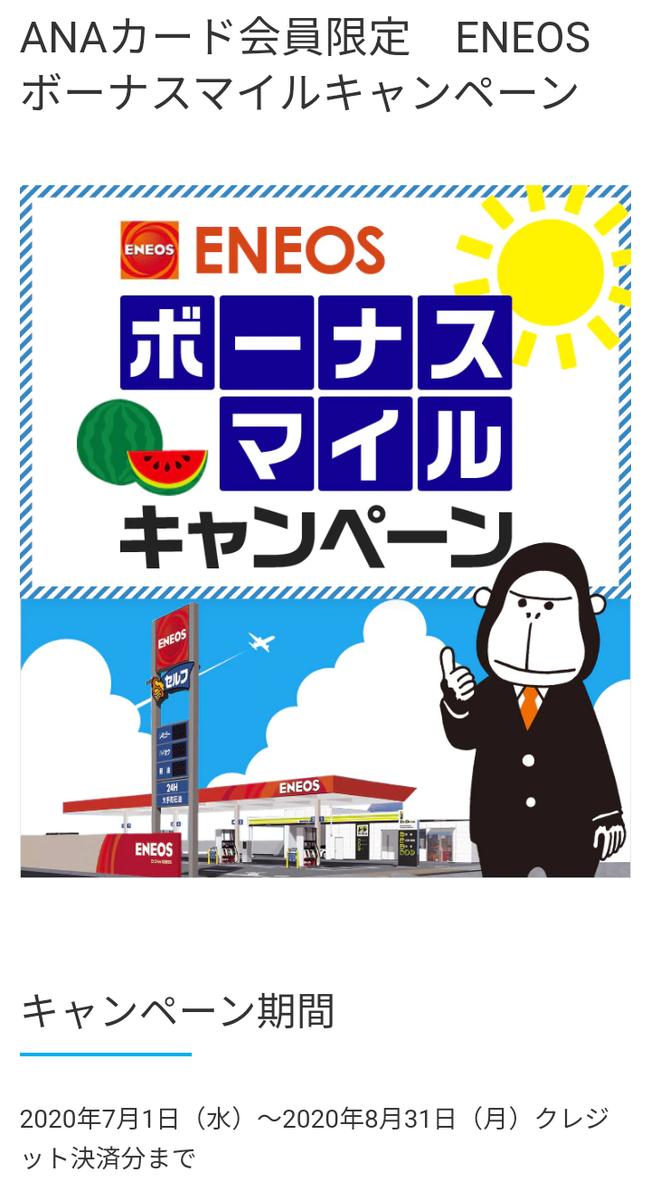 f:id:tak_tetsu:20200706153215p:plain
