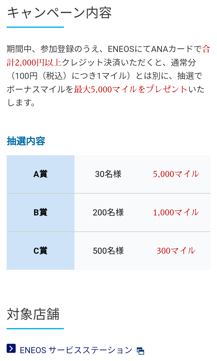 f:id:tak_tetsu:20200706153231p:plain