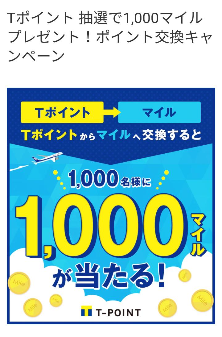 f:id:tak_tetsu:20200706153858p:plain