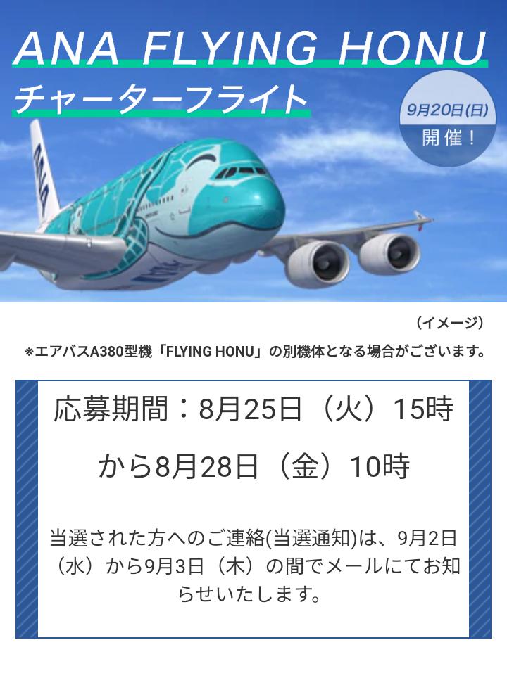 f:id:tak_tetsu:20200826215801p:plain
