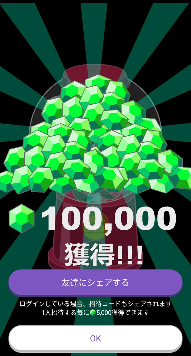 f:id:tak_tetsu:20200913132629p:plain