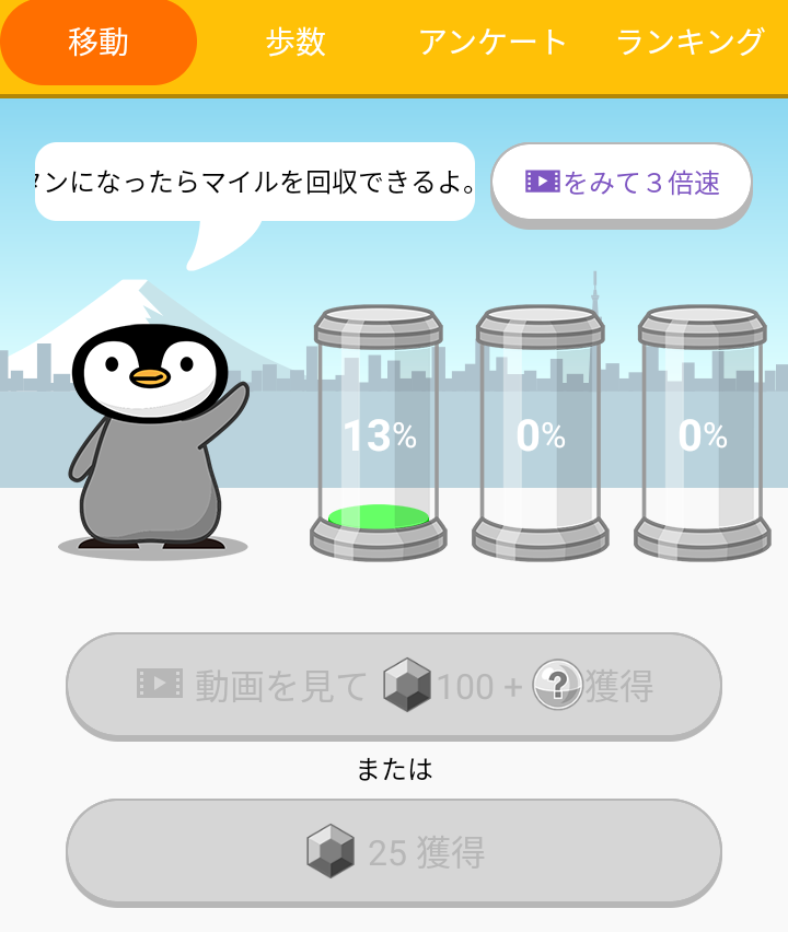 f:id:tak_tetsu:20200915104538p:plain