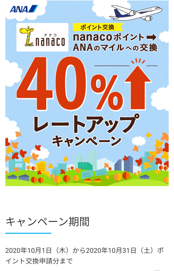 f:id:tak_tetsu:20201004174910p:plain