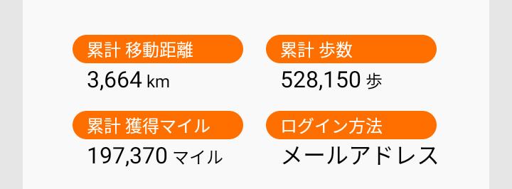 f:id:tak_tetsu:20201005150817p:plain
