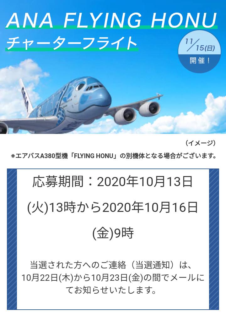 f:id:tak_tetsu:20201014100011p:plain