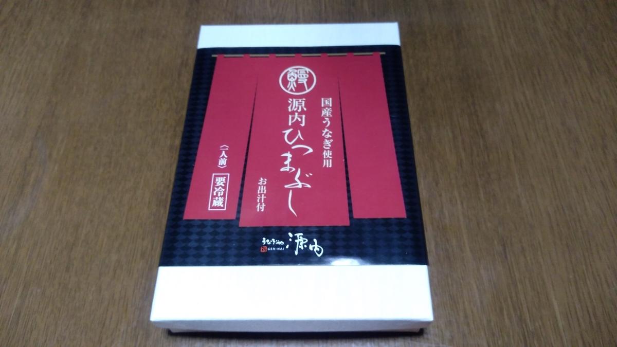 f:id:tak_tetsu:20201105161330j:plain