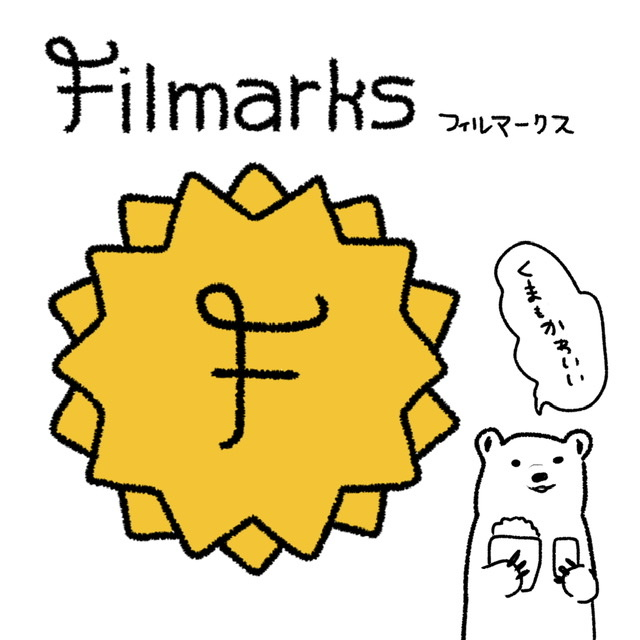 f:id:taka-hashi:20200802163112j:plain