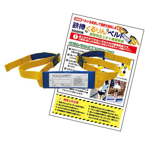 f:id:taka-ichi0504:20160729062453j:plain