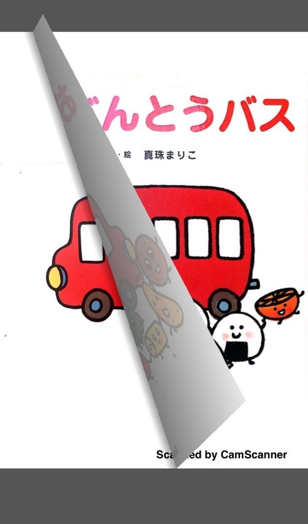 f:id:taka-ichi0504:20160730093608j:plain