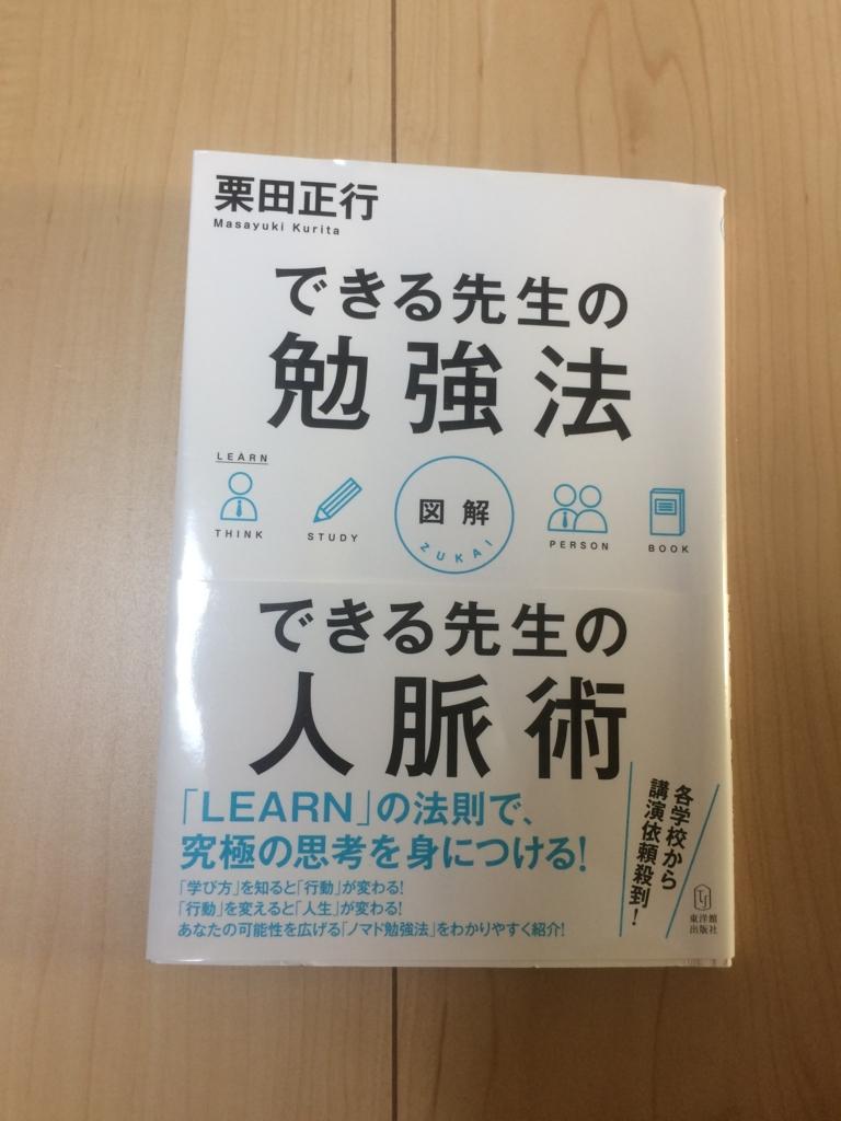 f:id:taka-ichi0504:20160807062114j:plain