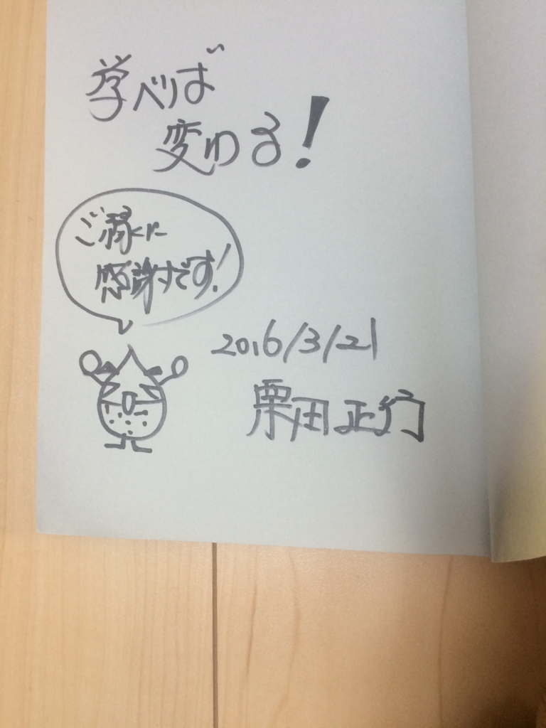 f:id:taka-ichi0504:20160807062126j:plain