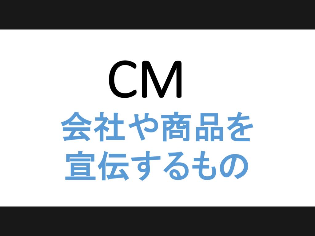 f:id:taka-ichi0504:20160808091303p:plain:w270