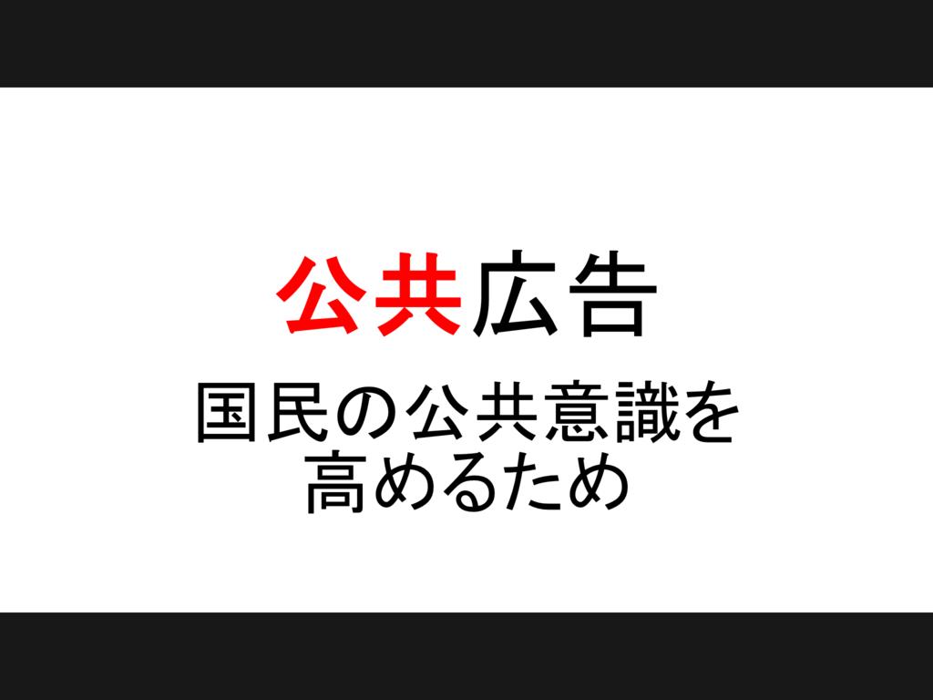 f:id:taka-ichi0504:20160808093219p:plain:w270
