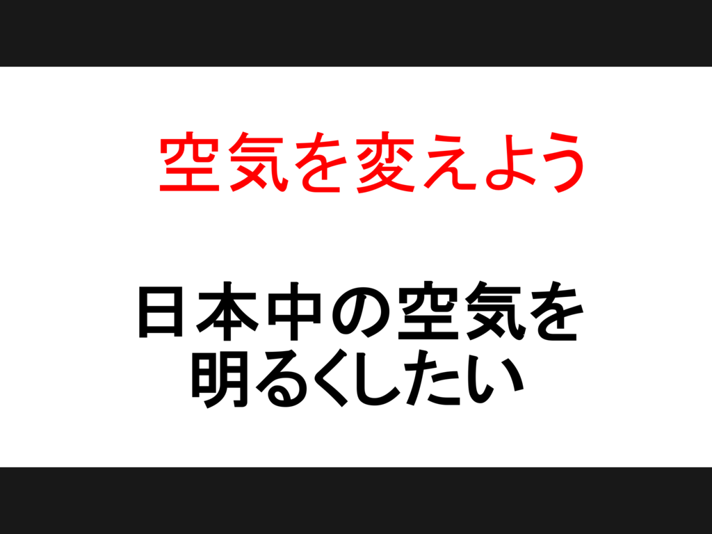 f:id:taka-ichi0504:20160808095557p:plain:w270