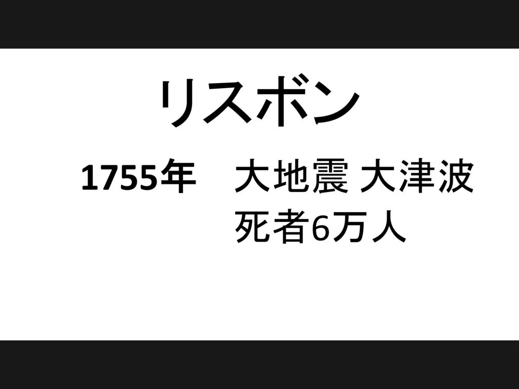 f:id:taka-ichi0504:20160808101622p:plain:w270