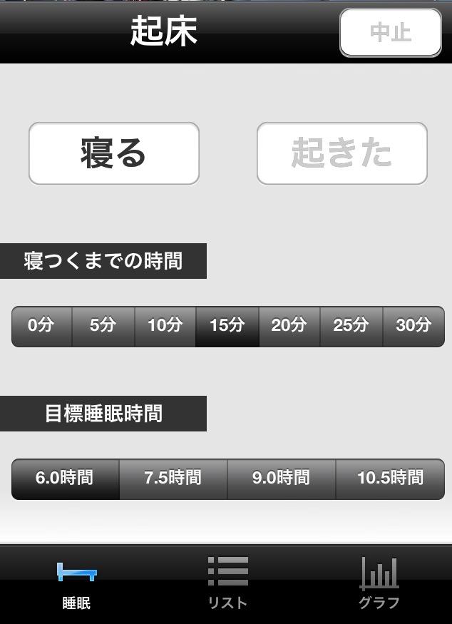 f:id:taka-ichi0504:20160809211653j:plain:w300