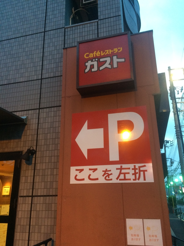 f:id:taka-ichi0504:20160917053150j:plain:w400