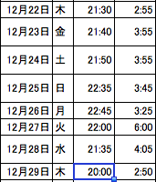 f:id:taka-ichi0504:20161229031654p:plain