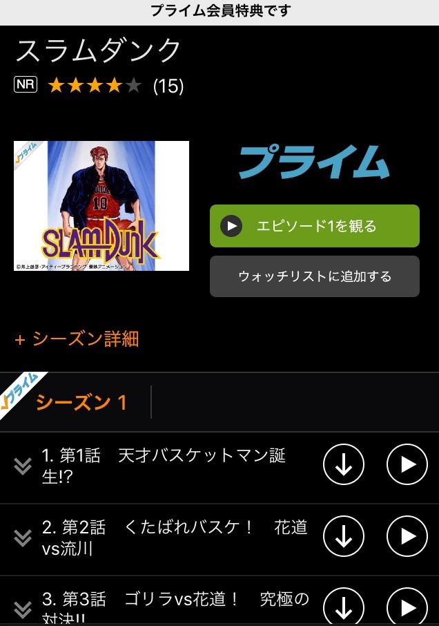 f:id:taka-ichi0504:20170115175438j:plain