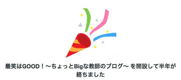 f:id:taka-ichi0504:20170124200729p:plain