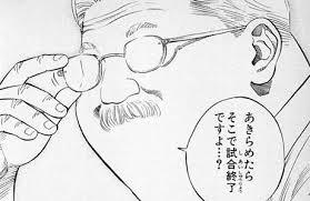 f:id:taka-ichi0504:20170125212819p:plain