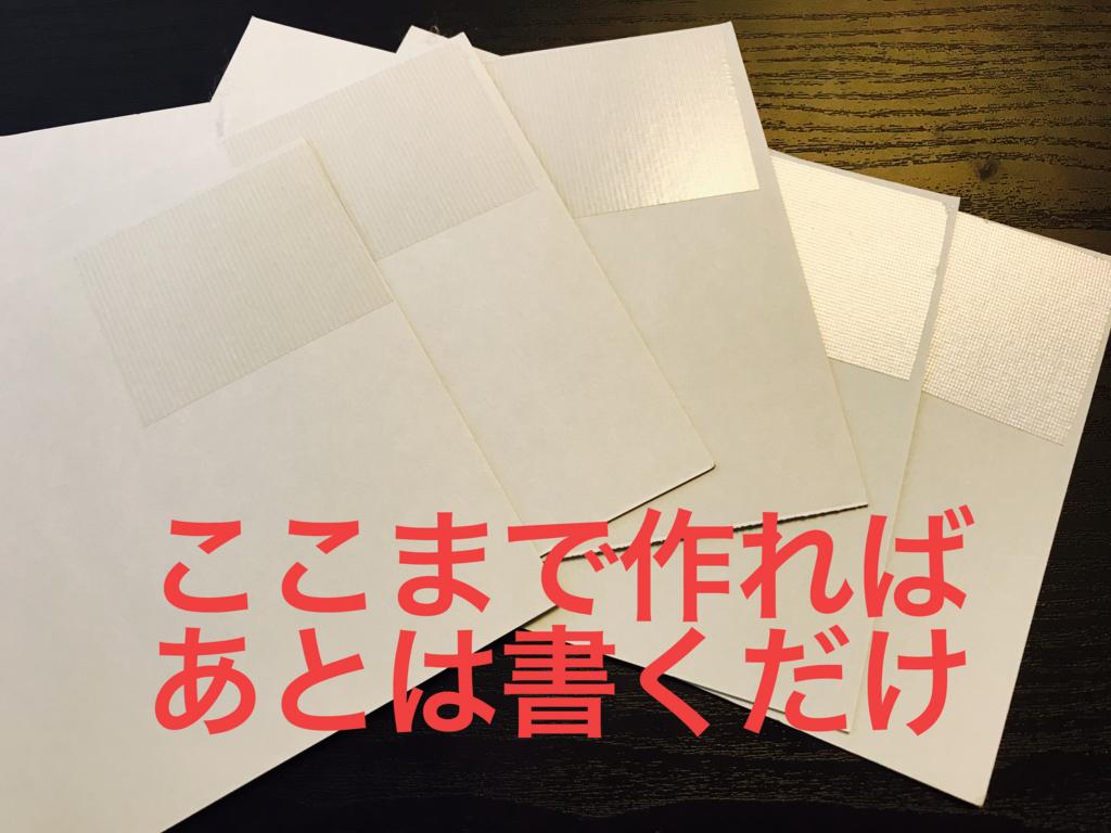 f:id:taka-ichi0504:20180818065309j:plain