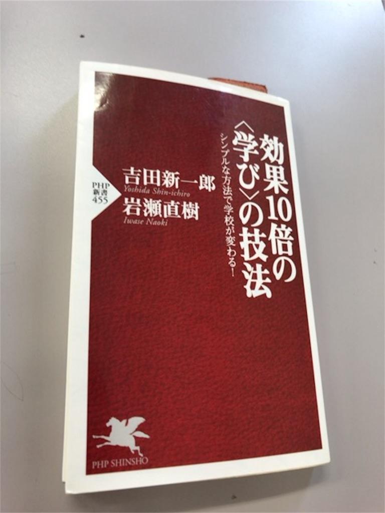 f:id:taka-ichi0504:20180821044003j:image
