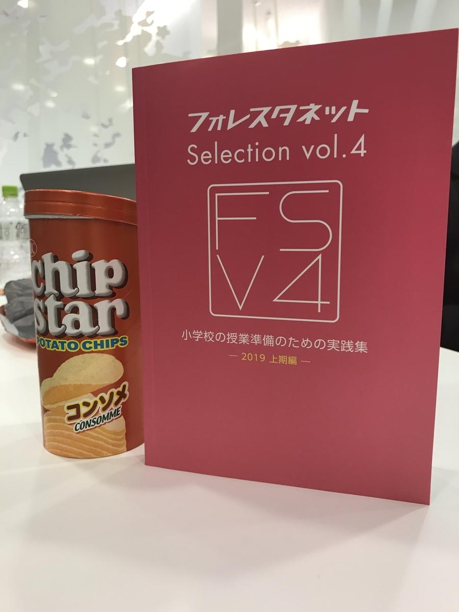 f:id:taka-ichi0504:20190321164754j:plain