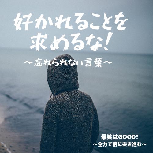 f:id:taka-ichi0504:20190801163319p:plain