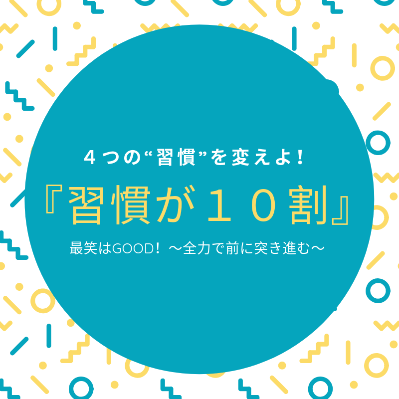 f:id:taka-ichi0504:20190802132936p:plain