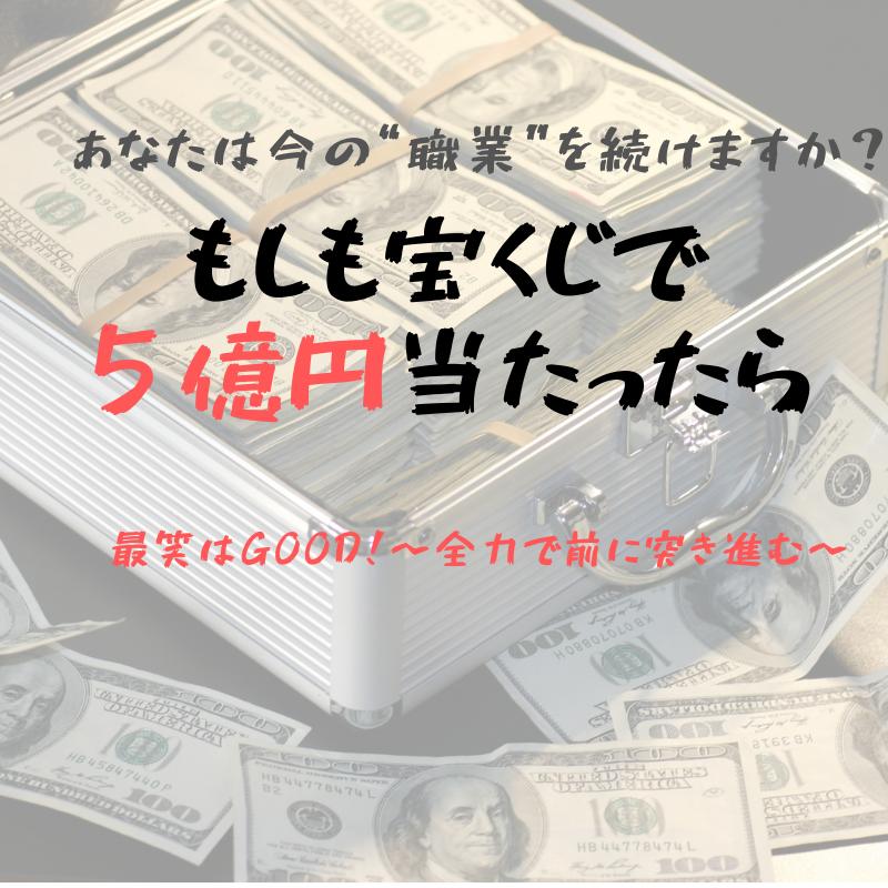 f:id:taka-ichi0504:20190804092352p:plain
