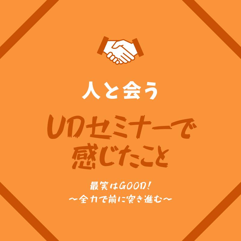 f:id:taka-ichi0504:20190811213322p:plain