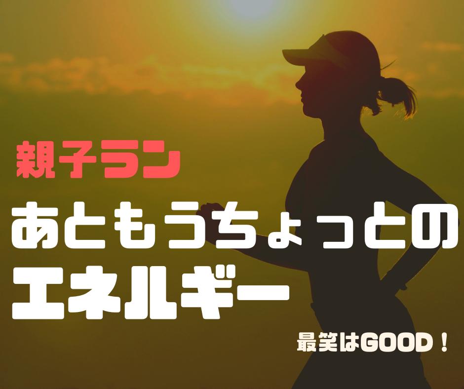 f:id:taka-ichi0504:20190813195302p:plain