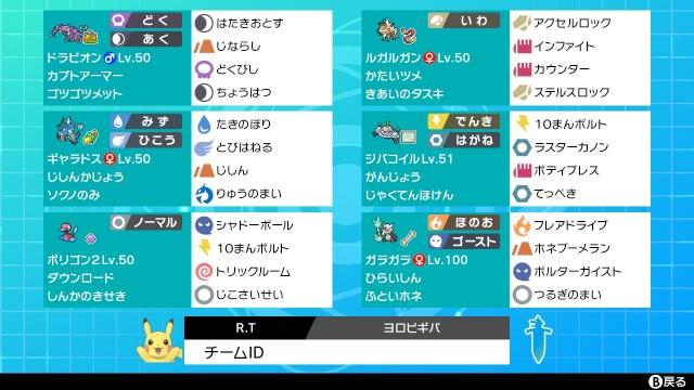 f:id:taka-moon1020:20200728031754j:plain