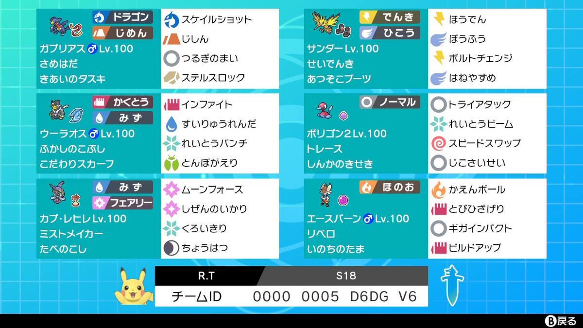 f:id:taka-moon1020:20210601121635j:plain