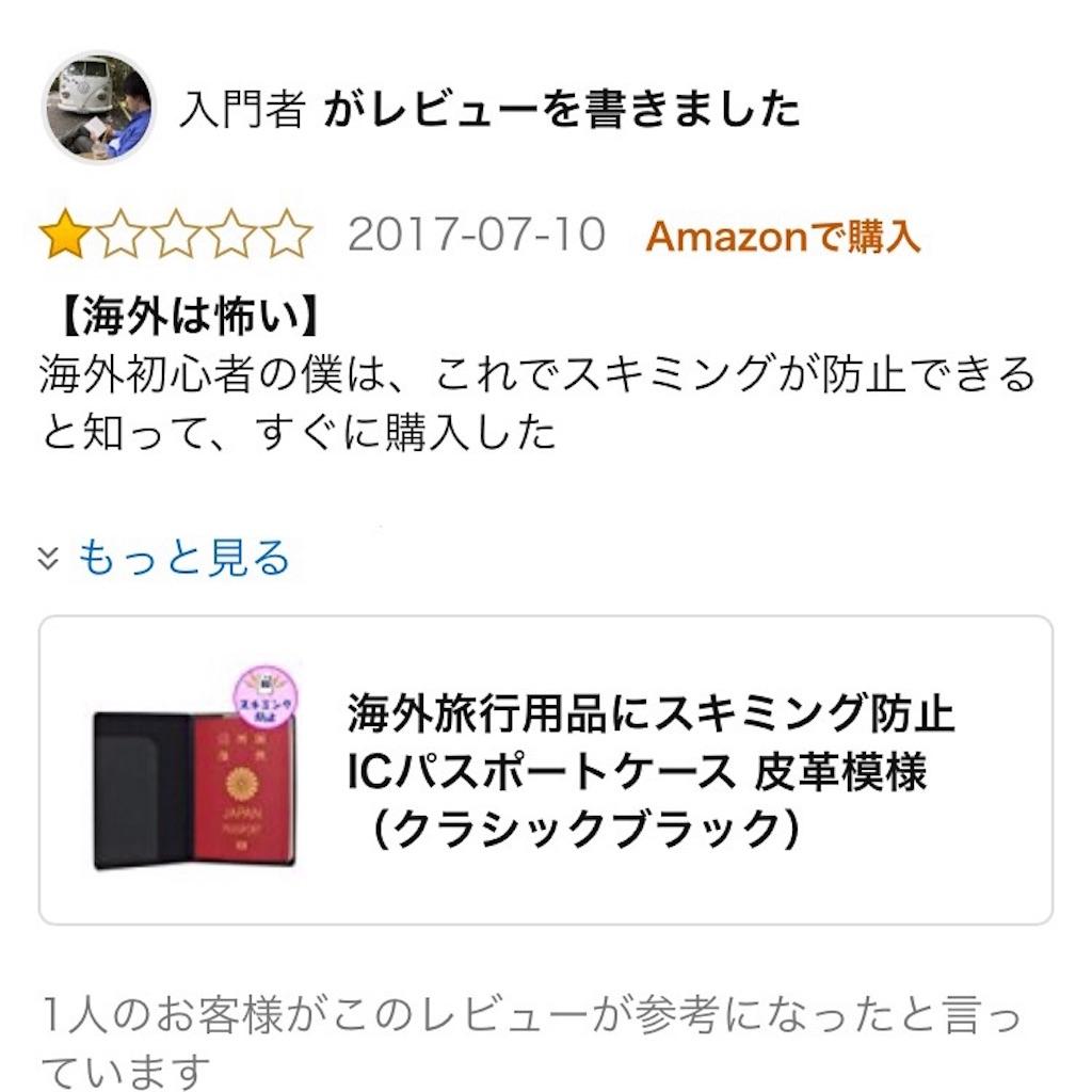 f:id:taka-picks:20170806121050j:image