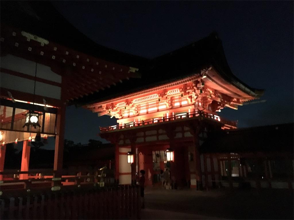 f:id:taka-s2-appekusu112:20180929002929j:image
