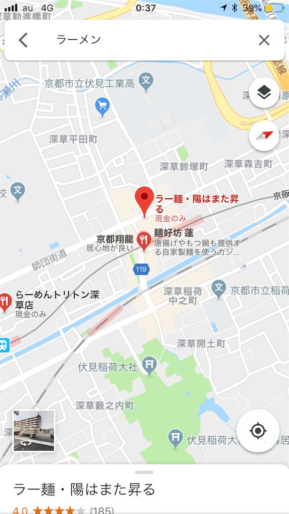 f:id:taka-s2-appekusu112:20180929003805p:image