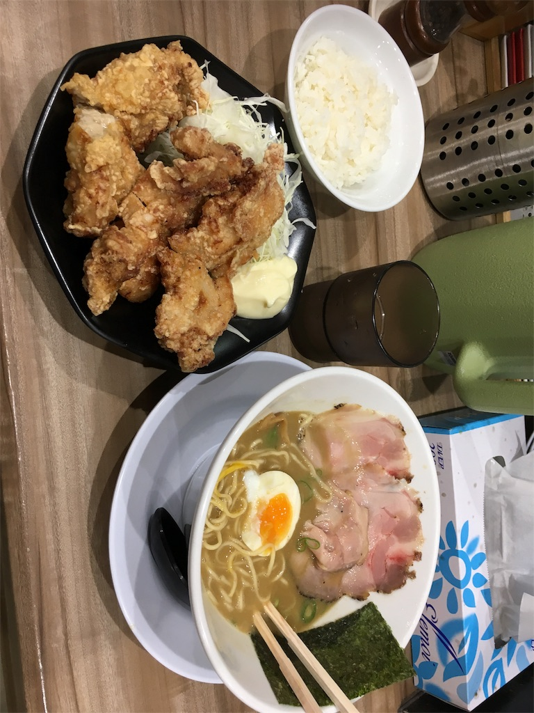 f:id:taka-s2-appekusu112:20180929003907j:image