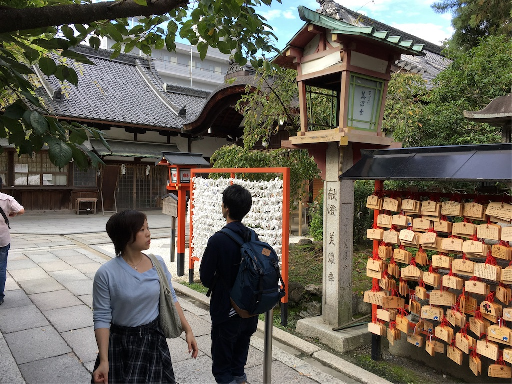 f:id:taka-s2-appekusu112:20180929191836j:image