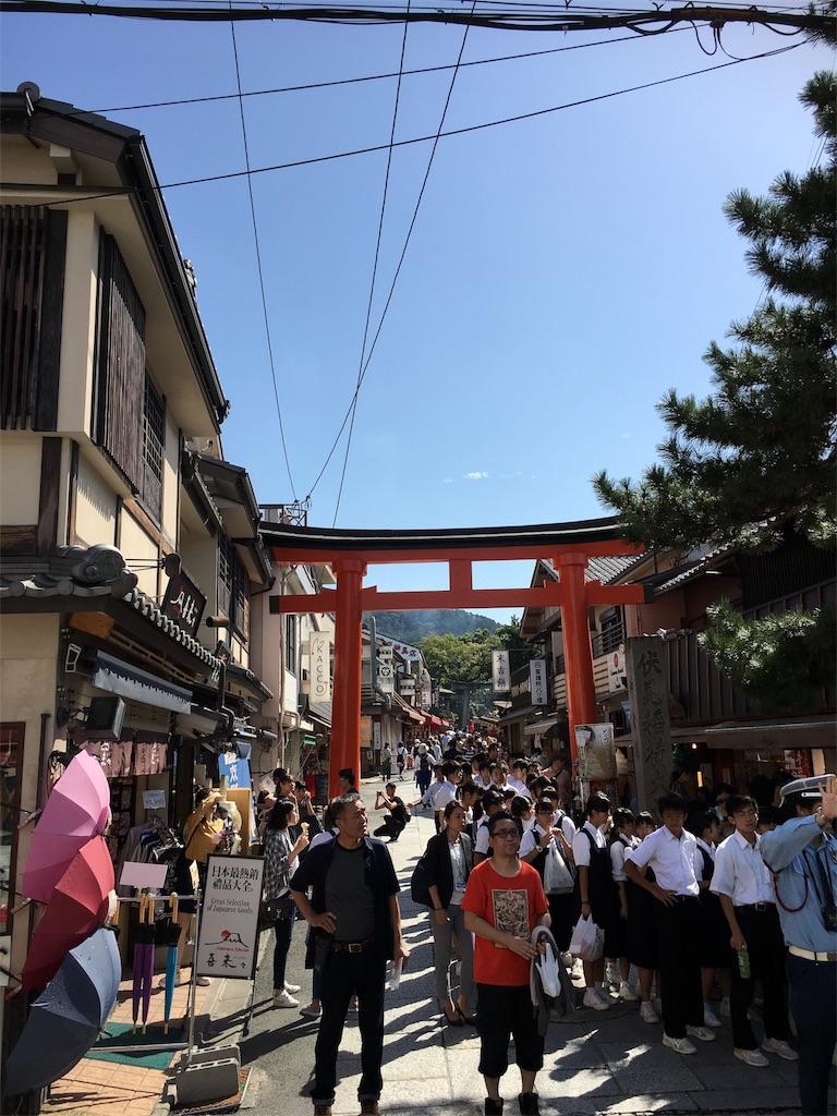 f:id:taka-s2-appekusu112:20181001224755j:image