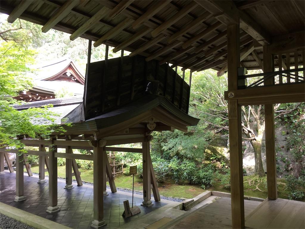 f:id:taka-s2-appekusu112:20181005130216j:image