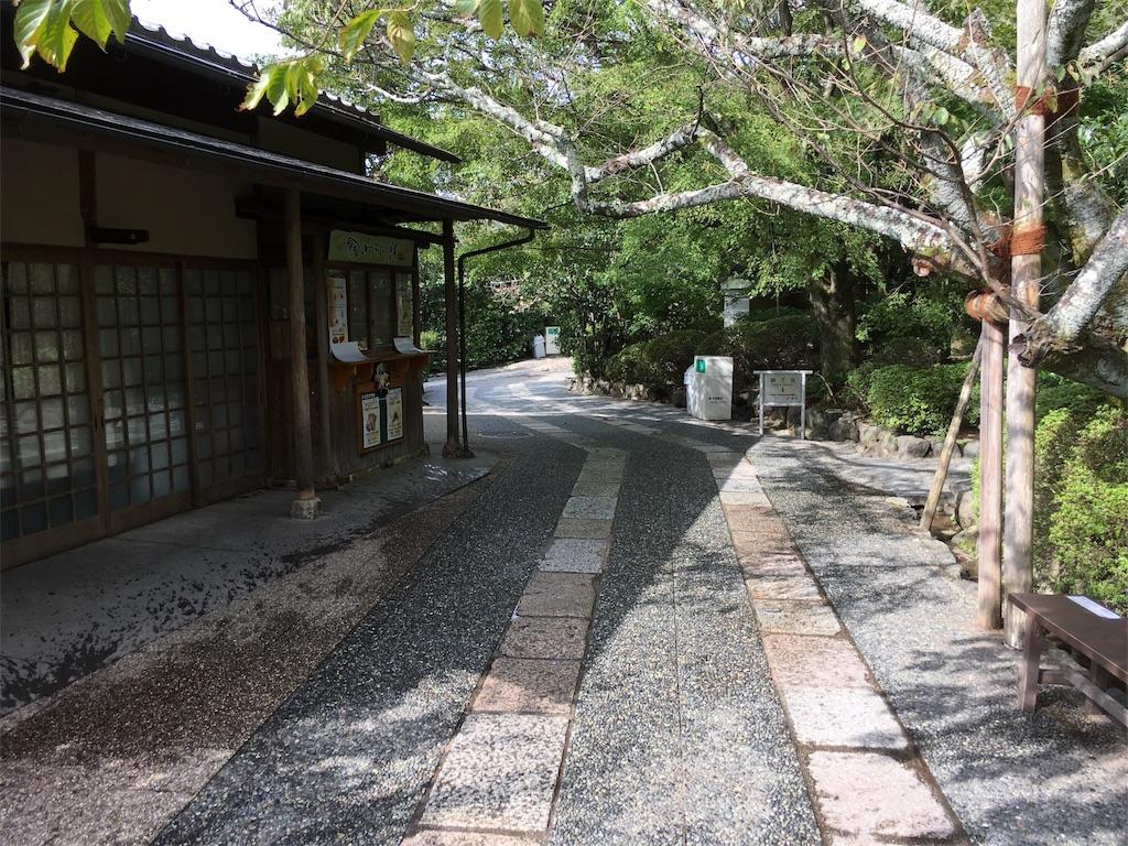 f:id:taka-s2-appekusu112:20181005130239j:image