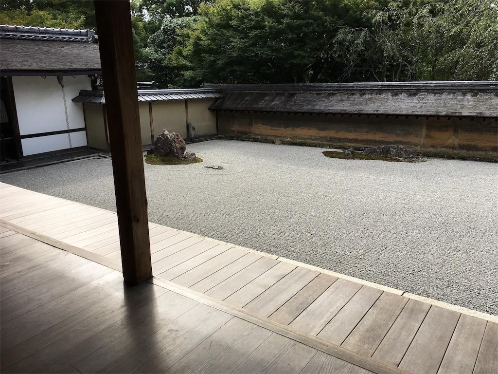 f:id:taka-s2-appekusu112:20181005130244j:image