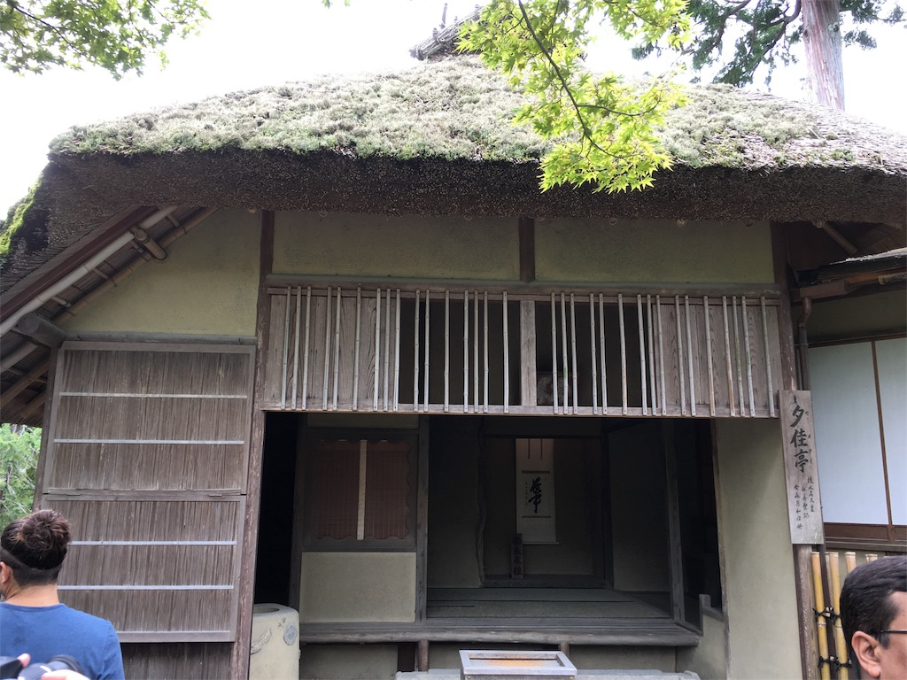 f:id:taka-s2-appekusu112:20181005130347j:image
