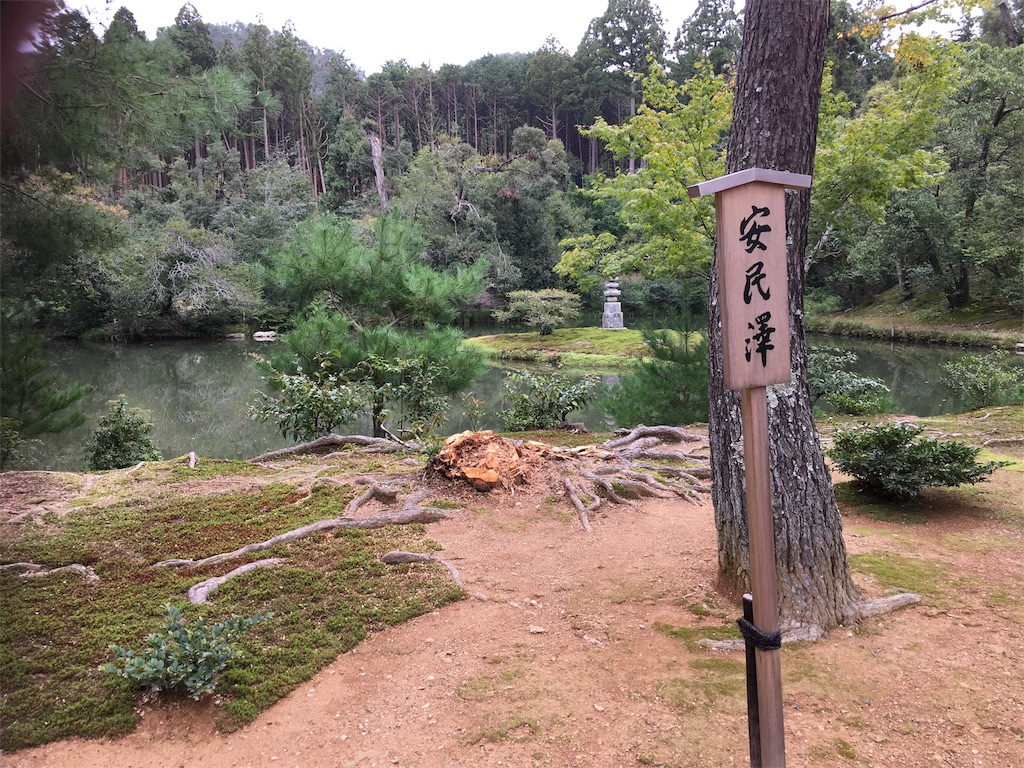 f:id:taka-s2-appekusu112:20181005130355j:image