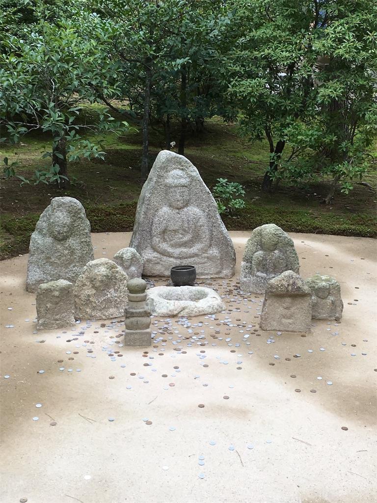 f:id:taka-s2-appekusu112:20181005130424j:image